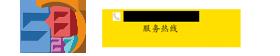 贵州伍捌贰柒manbetx万博全站app下载有限公司